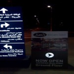 Way-Finding-Signages8